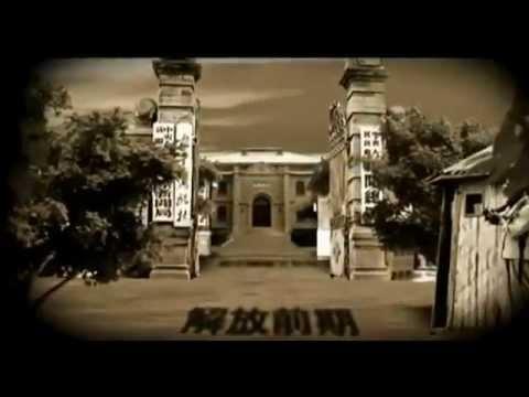 Xinhua news agency, China/Синьхуа информационное агентство