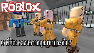 battle of Roblox   jailbreak Maha Blaster!!   Prison Escape Obby.