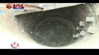 Ground Water Crisis In Telangana, Central Ground Water Board Report | Teenmaar News | V6 News