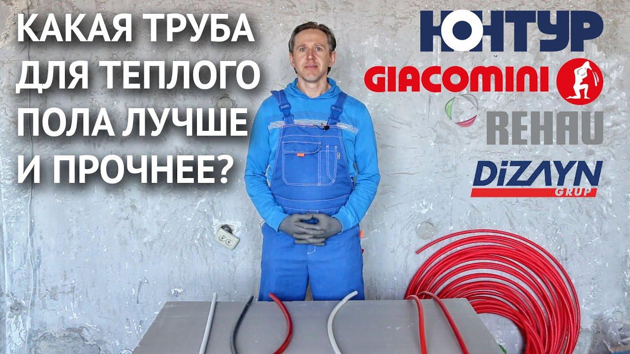 Белполипластик предлагает купить полиэтиленовую трубу в минске и в других городах беларуси, а также запорную арматуру, фитинги и фасонные.