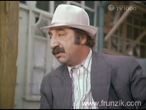 Фрунзик Мкртчян (www.frunzik.com)