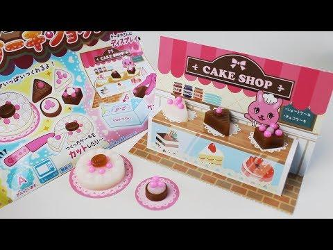 [DIY Kit] Cake Shop Gummies: Cakes & Cake Slices   Heart