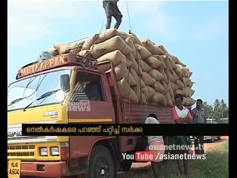 Rice farmers didn't get money from Government