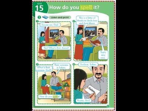 كتاب-اللغة-الإنجليزية-للصف-الثاني-الابتدائي-(المنهاج-الأردني)-unit-15:-how-do-you-spell-it?
