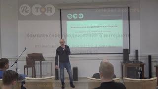 видео Влияние частоты запроса на выдачу Google