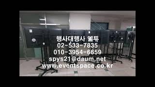 킨텍스 2021년5월6일 5월9일 제56회 MBC건축박…
