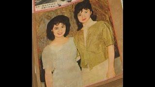 緬 懷 一 代 巨 星 ★ 林 黛 ♥  樂 蒂  ★ 童 麗  ♫ ♪ 每一個晚上  ♪ ♫ ~ ~ ~