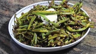 Okra Sabji | Ladyfingers Recipe | Bhindi Sabzi