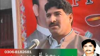 PPPs Jalsa in Dosehra charsadda part7