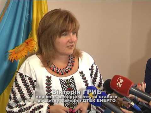ДТЕК інвестував в медицину Бурштина понад 7 мільйонів гривень