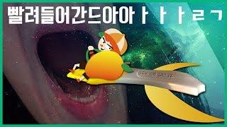 대충 디저트 간식 먹는 우주급 약빤영상(feat.유기농…