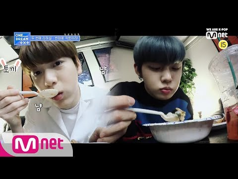 [ONE DREAM.TXT] (ENG SUB) Reality Ep.04 - Part.2