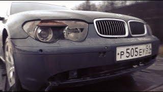 Купили Bumer E66 За 150.000 Рублей. В Коллекцию Для Большой Немецкой Тройки.