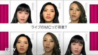 E-girlsのEGstyleの一部分です。 E-girls Dream Happiness Flower Shizu...