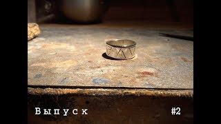 Делаем кольцо с гравировкой #2