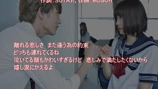 Download Lagu 『わるぐち』Da-iCE 歌詞あり mp3