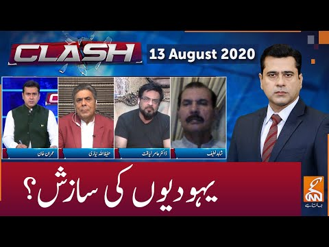 Clash with Imran Khan - Thursday 13th August 2020