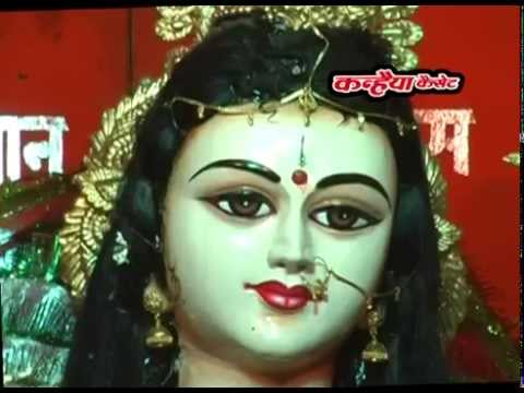 हंसा संभाल जग तारण माई हो जा दयाल / पारम्परिक देवी गीत / Vol - 4 - B / चन्द्रभूषण पाठक