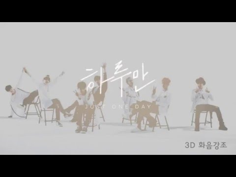 BTS - Just One Day (3D ver.) *USE HEADPHONES
