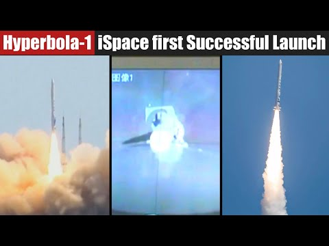 iSpace Successfully launched Hyperbola-1 the first Chinese private rocket