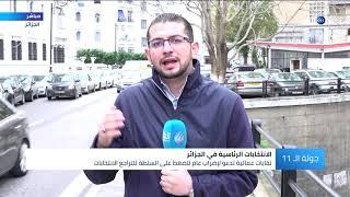 جزائريون يبدأون في إضراب عام لإلغاء الانتخابات الرئاسية.. فماذا يحدث بالعاصمة؟