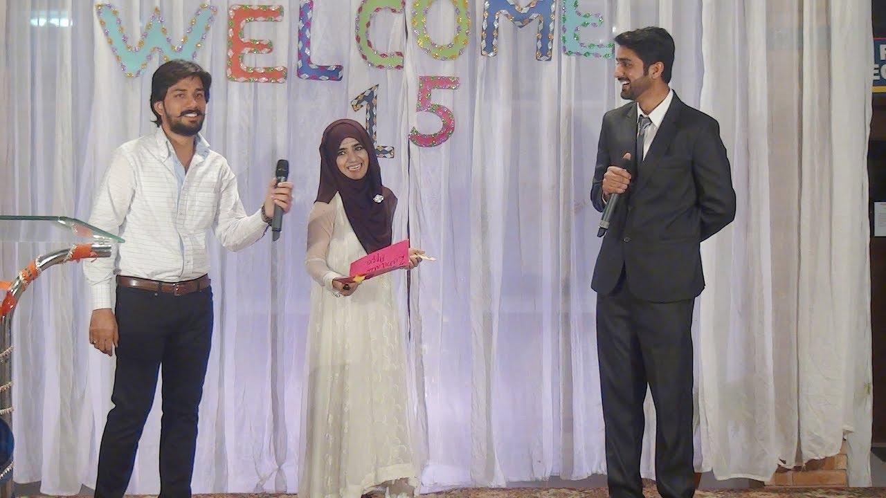 Funny Titles for Junior Students | CHEP | PU | Punjab University | Urdu /  Hindi