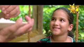 Hithawathkam Athi Nathi Wena Thana | හිතවත්කම් ඇති නැති වෙන තැනදී | Sihina Genena Kumariye Song Thumbnail