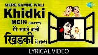 Mere Samnewali Khidki Mein with lyrics | मेरे सामनेवाली खिड़की में के बोल | Padosan | Kishore Kumar