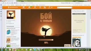 Cheat Engine 6.2 и Одноклассники.ру добавляем деньги 2013