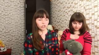 """Лиза и Катя """"Знак водолея"""""""