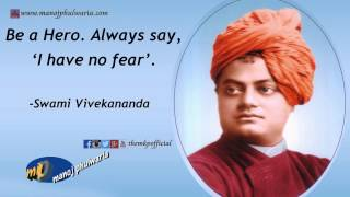 Chicago Speech of Swami Vivekananda at the World Parliament of Religions for ¦ RSM ¦ SRM ¦