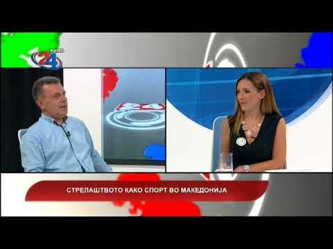 Македонија денес - Стрелаштвото како спорт во Македонија