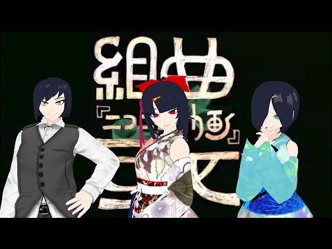 【涼花家の】組曲「ニコニコ動画」改【お祭り騒ぎ】