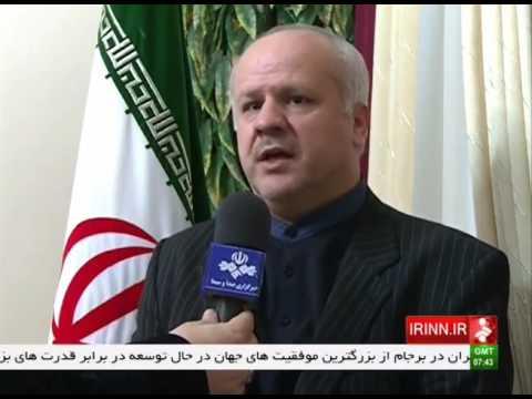 Iran exports fruits to Azerbaijan Republic market صادرات ميوه ايران به جمهوري آذربايجان