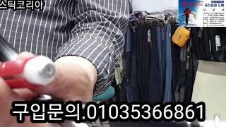 아쿠 3단 등산스틱 리뷰