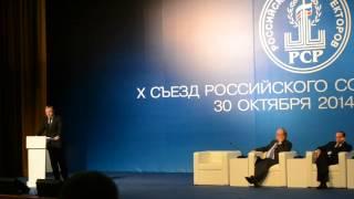Выступление Д. Ливанова на X Съезде ректоров