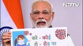 Pm Modi Announces 21-day Lockdown Amid Coronavirus Outbreak