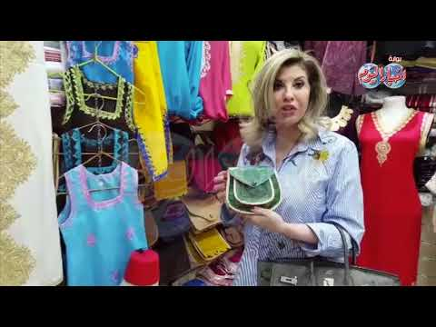 أخبار اليوم | هالة سرحان في جولة خاصة جدا بأسواق المغرب