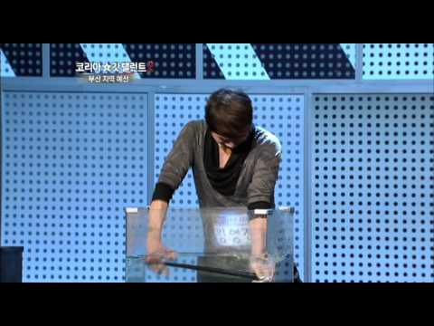 "Seafood Magician, ""Young-Jin Kim"" - Korea's Got Talent 2, 김영진 - 코리아갓탤런트2"