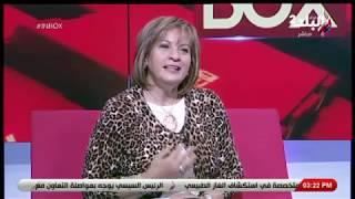 انبوكس - لقاء خاص مع هناء السادات مؤسسة جمعية ياسمين السمرة