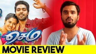 Semma Movie Review   G.V Prakash kumar   Nettv4u