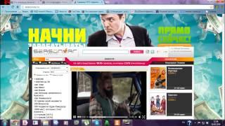 Обзор сайтов для просмотра сериалов онлайн