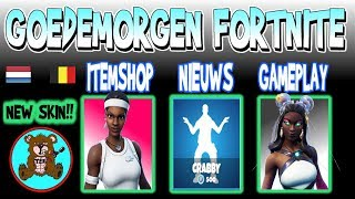 GOEDEMORGEN FORTNITE | ITEM SHOP 2 Juli | NIEUW STARFISH skin!! (TEN) Fortnite Nieuws Nederland