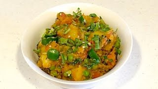 Sukhe Aloo Matar Tamatar||dry Potatoes Tomatoes & Peas Indian Vegetarian Recipes - How To