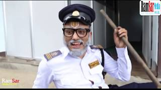 Bhadragol, (भद्रगोल) || Best Comedy Clip