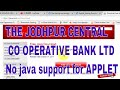 THE JODHPUR CENTRAL CO-OPERATIVE BANK LTD,, ( No java support for APPLET ) सेटिंग कैसे करे