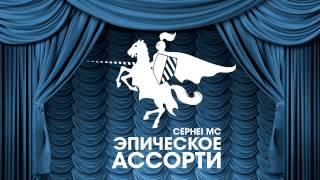 САМАЯ МОЩНАЯ ПОДБОРКА ЛУЧШЕЙ ЭПИК МУЗЫКИ!!!