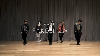 Da-iCE -「FAKESHOW」Official Dance Practice