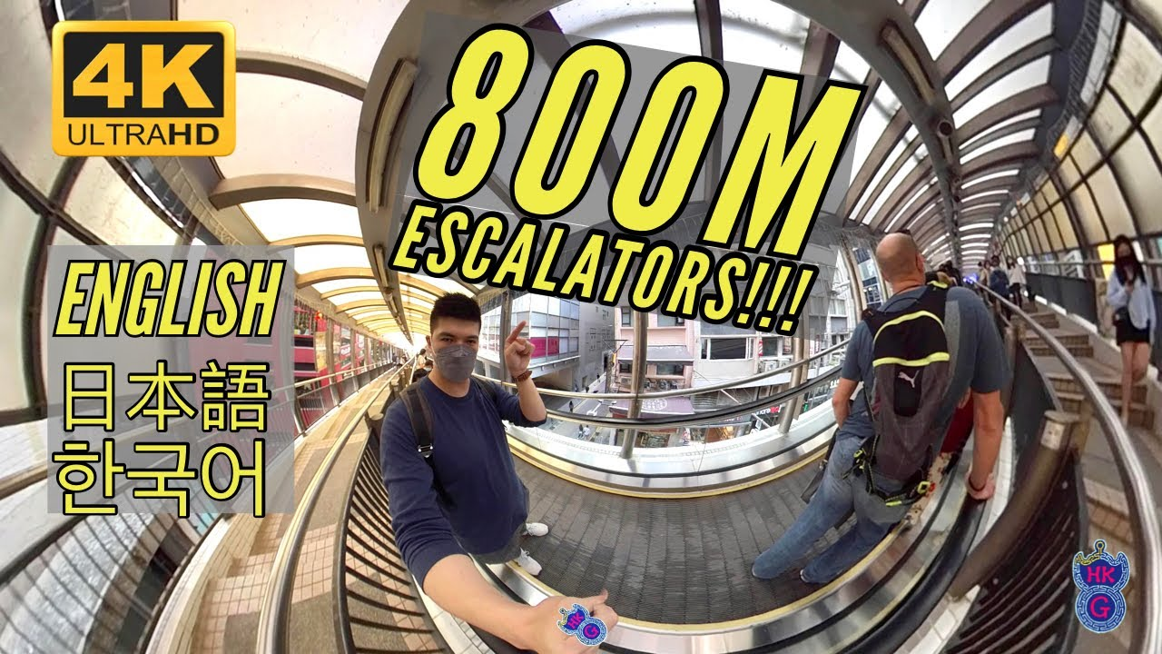 [Virtual Travel Bubble Series] Central-Mid-Levels Escalators, how long does it take end-to-end?
