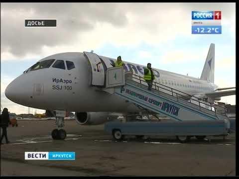 Прямые рейсы в города Якутии снова будут выполнять из Иркутска